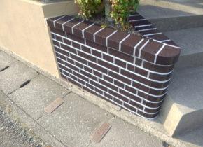 ブロック 塗装完了